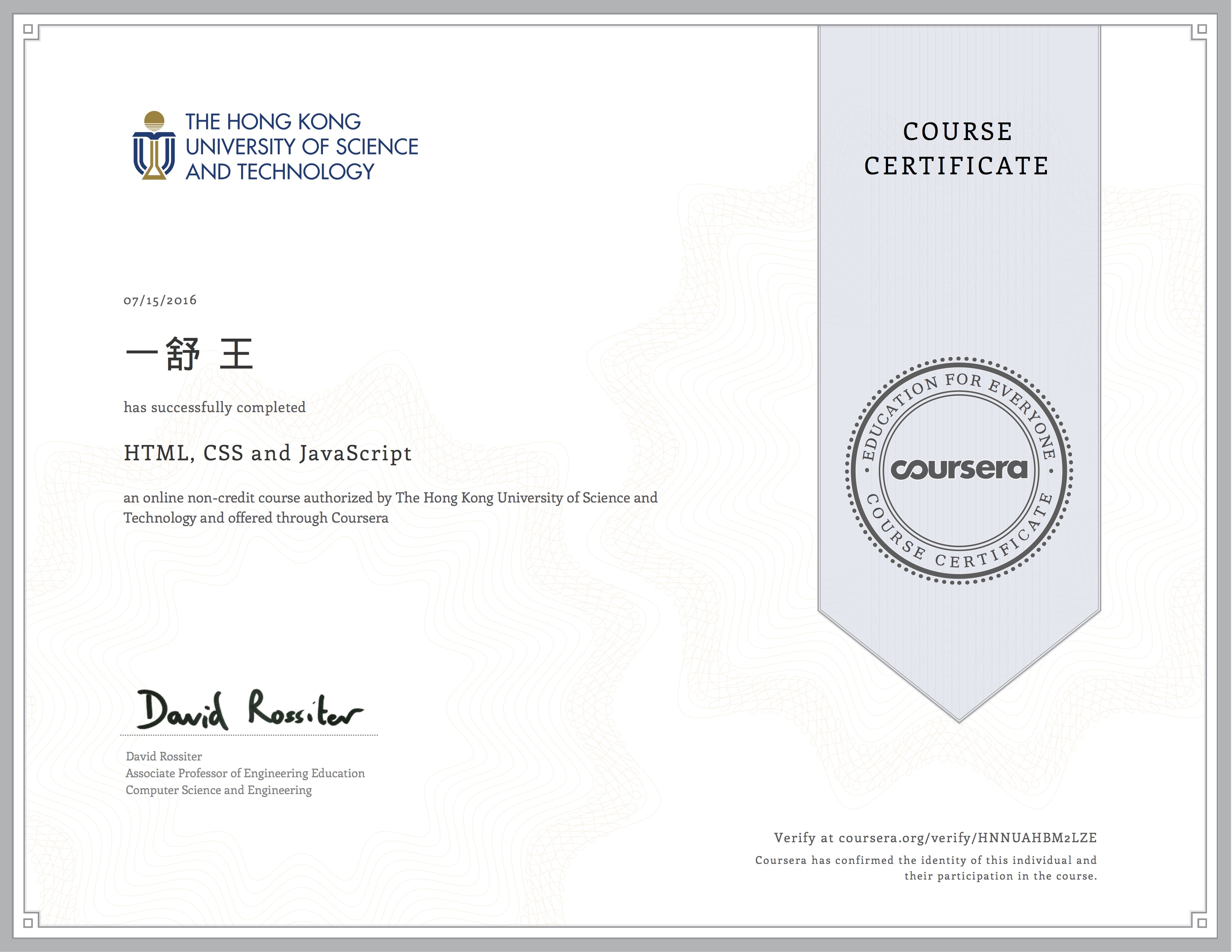 Coursera Full Stack Web Development By Fzd9752